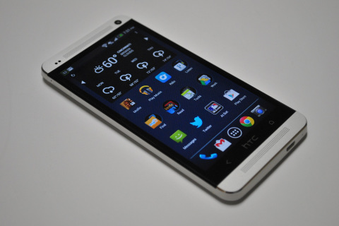 Google Also Makes the HTC One Nexus on a Phone ...