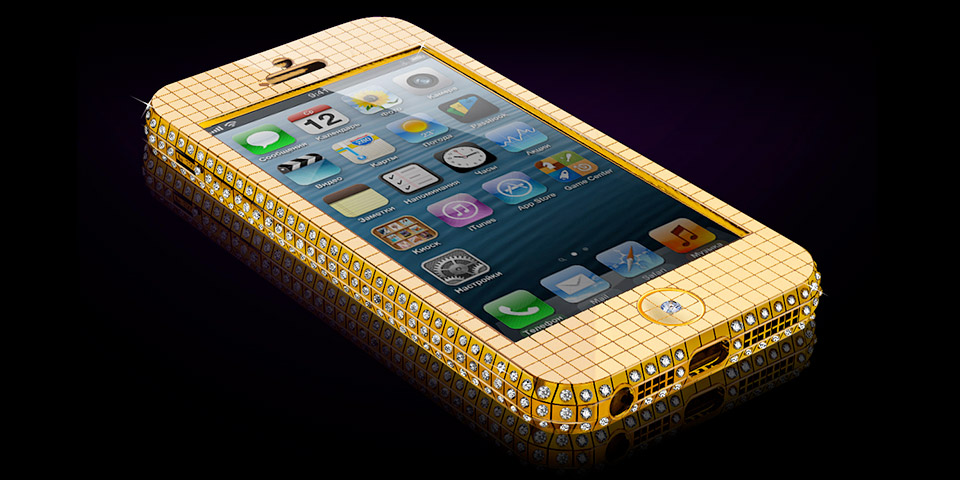 solid-gold-iphone5_1_7